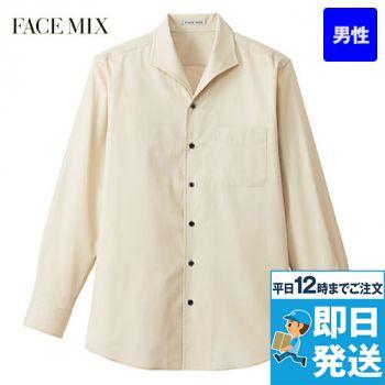 FB5033M FACEMIX 長袖イタリアンカラーシャツ(男性用)