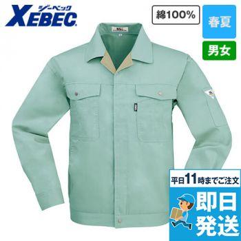 ジーベック 5540 [春夏用]綿100