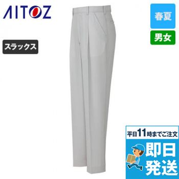 AZ3150 アイトス ワークパンツ(1タック) 春夏