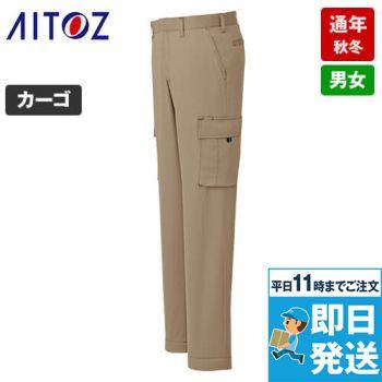 AZ60321 アイトス アジト ストレッチカーゴパンツ(ノータック)(男女兼用)