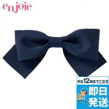en joie(アンジョア) OP126 リボンブローチ
