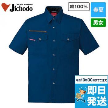 84214 自重堂 ストレッチ 半袖シャツ(綿100%)