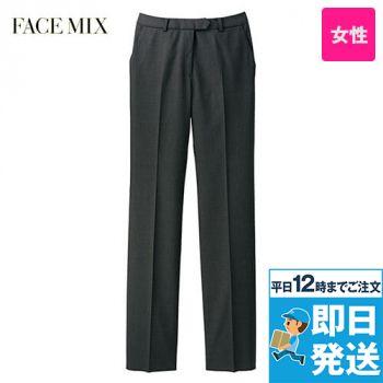 FP6314L FACEMIX/GRAND(グラン) ストレッチパンツ(女性用)