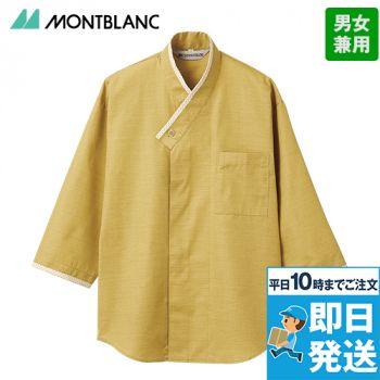 MC6977 6979 MONTBLANC 和風七分袖/シャツ(男女兼用)