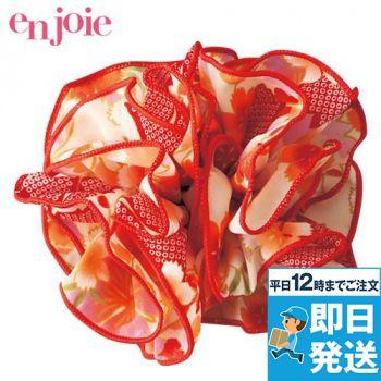 en joie(アンジョア) OP143 コサージュ 93-OP143
