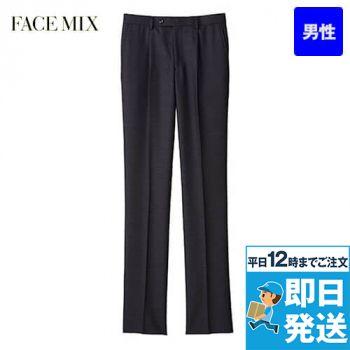 FP6022M FACEMIX/GRAND(グラン) ワンタックストレッチパンツ(男性用) レギュラー/無地