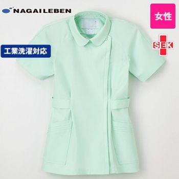 KES1152 ナガイレーベン(nagaileben) ケックスター チュニック/半袖(女性用)