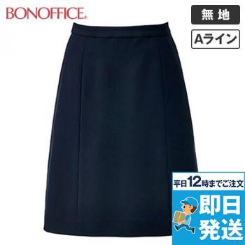BONMAX AS2302 ミニヘリンボーン Aラインスカート 無地 36-AS2302