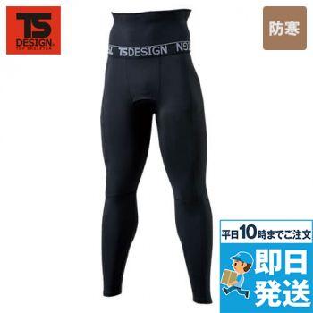 8224 TS DESIGN マイクロフリース腹巻付きロングパンツ(男性用)