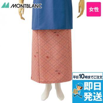 7-431 433 MONTBLANC 和風ラップスカート(腰ヒモ式)(女性用)