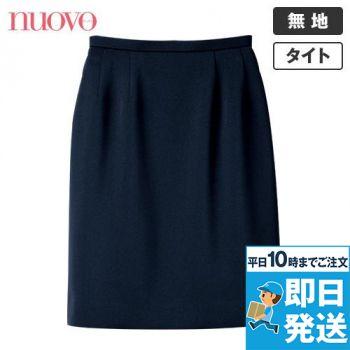 SS4005 nuovo(ヌーヴォ) タイトスカート(52cm丈) 無地