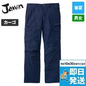 自重堂 56602 [春夏用]JAWIN ストレッチノータックカーゴパンツ