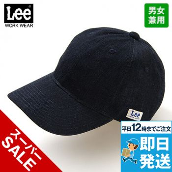 LCA99004 Lee ベースボールキャップ(男女兼用)