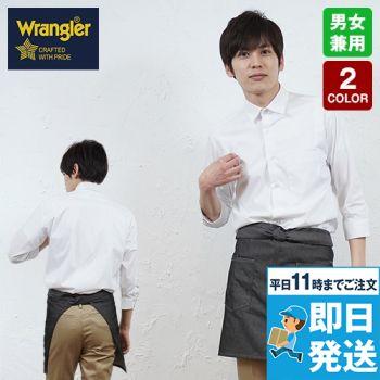 AZ64382 アイトス Wrangler(ラングラー) ショートエプロン(男女兼用)