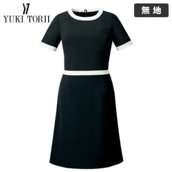 YT6716 ユキトリイ ワンピース(女性用) バスケット調織柄 無地(モノトーン/高通気)