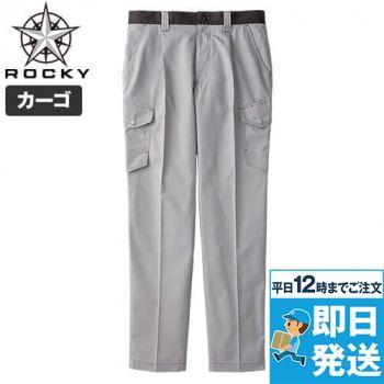 RP6917 ROCKY カーゴパンツ(男女兼用)