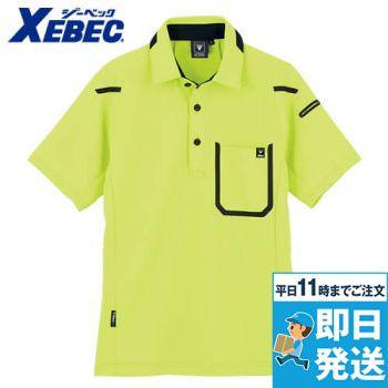 ジーベック 6190 半袖ポロシャツ(男女兼用)