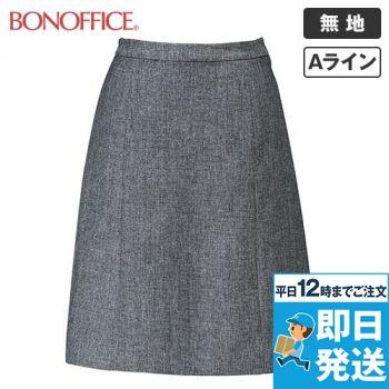 BCS2105 BONMAX Aラインスカート ツイード 36-BCS2105
