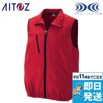 AZ50196 アイトス [春夏用]空調服 ベスト(男女兼用) ポリ100%