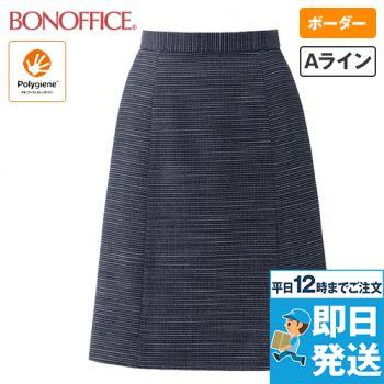 BCS2110 BONMAX Aラインスカート ボーダー