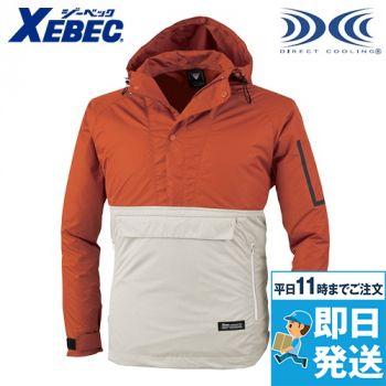 ジーベック XE98018 [春夏用]空