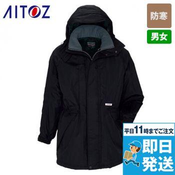 AZ6160 アイトス 光電子 軽量 防水防寒コート