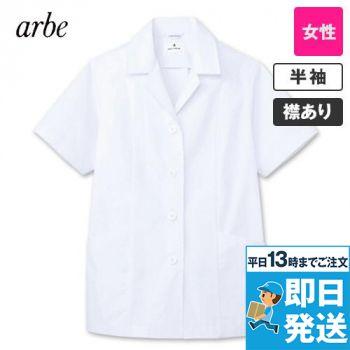 AB-6409 チトセ(アルベ) 半袖