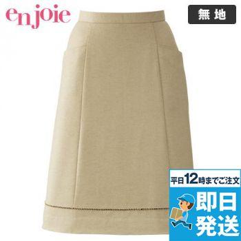 en joie(アンジョア) 51522 上品可愛いベージュのAラインスカート 無地 93-51522