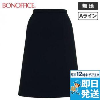 AS2258 BONMAX/トリクシオンヘリンボーン Aラインスカート 無地