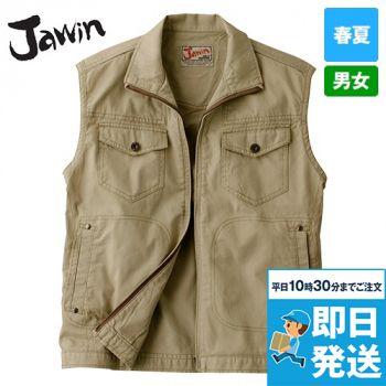 55010 自重堂JAWIN [春夏用]ベスト(綿100%)