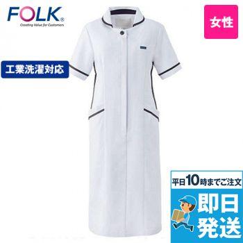 3017EW FOLK(フォーク) ナースワンピース(女性用)