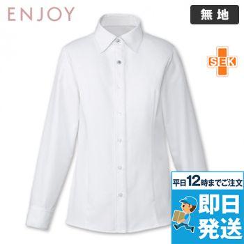 EWB484 enjoy 長袖シャツブラウス