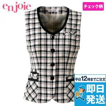 en joie(アンジョア) 11660