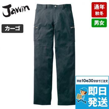 51802 自重堂JAWIN ノータックカーゴパンツ(新庄モデル)[裾上げNG]