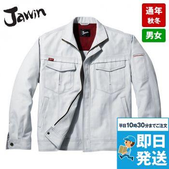 52200 自重堂JAWIN 長袖ジャンパー(新庄モデル)