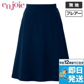 en joie(アンジョア) 56154 しなやかストレッチで清涼感あるフレアースカート 無地 93-56154
