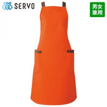 EA-6732 6733 SUNPEX(サンペックス) 胸当てエプロン(男女兼用)