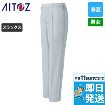 AZ30450 アイトス クールドライ ワークパンツ(ノータック) 春夏
