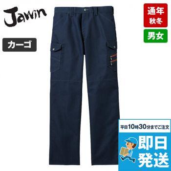 自重堂 52302 JAWIN ノータックカーゴパンツ(新庄モデル) 裾上げNG