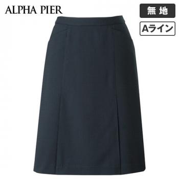 AR3676 アルファピア Aラインスカート 無地(ストレッチ/吸汗速乾)