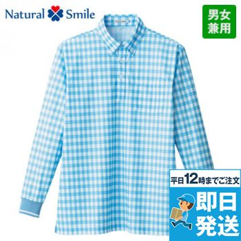 FB4536U ナチュラルスマイル 長袖 チェックプリントドライポロシャツ(男女兼用)ボタンダウン