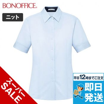 RB4552 BONMAX/リサール 光沢が美しくシャツ感のニット素材 半袖ブラウス