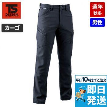 8114 TS DESIGN アクティブメンズカーゴパンツ(男女兼用)