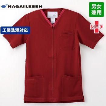 RF5082 ナガイレーベン(nagaileben) ニットスクラブ(男女兼用)