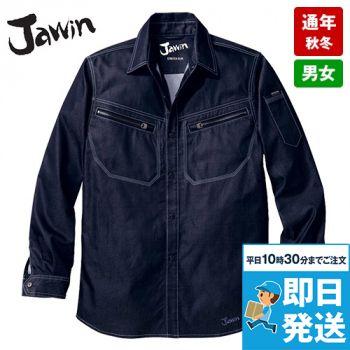 自重堂 52504 JAWIN ストレッチ長袖シャツ