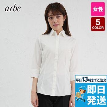 DN-8348 チトセ(アルベ) 七分袖/ブラウス(女性用)