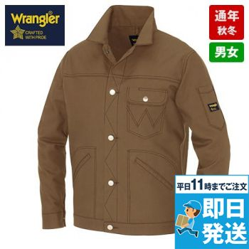 AZ64202 アイトス Wrangler(ラングラー) ボタンジャケット(男女兼用)