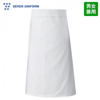 CT2526 セブンユニフォーム ロングエプロン(男女兼用)