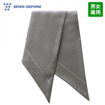 JY4732 セブンユニフォーム スカーフ(男女兼用) ドット柄