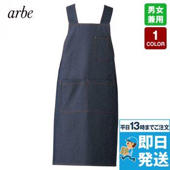 T-8542 チトセ(アルベ) 胸当てデニムエプロン H型(男女兼用)